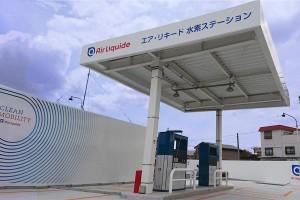 Air Liquide s'associe à Itochu pour développer la mobilité hydrogène au Japon