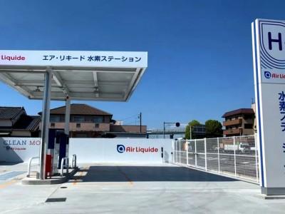 Japon : Air Liquide ouvre une nouvelle station à Kasugai Katsugawa