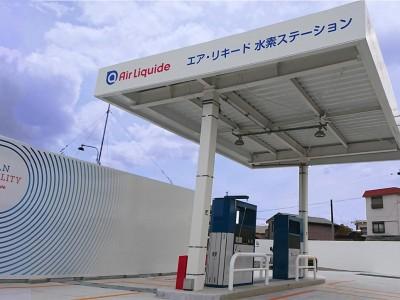 Japon : Air Liquide inaugure une nouvelle station hydrogène dans la préfecture d'Aichi
