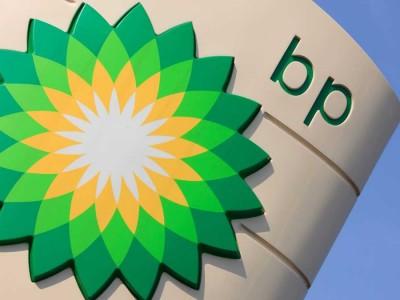 Royaume-Uni : BP va construire une usine de production d'hydrogène bleu de 1 GW