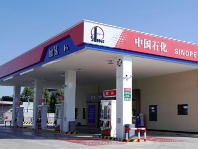 Air Liquide et Houpu ouvrent une première station à hydrogène en Chine