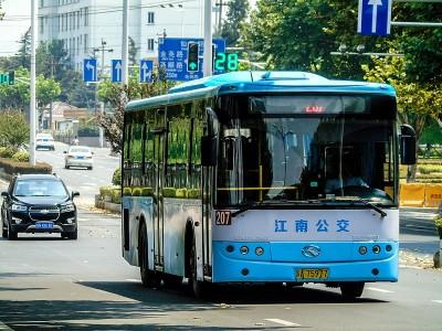 7.000 prolongateurs d'autonomie à hydrogène pour des bus en Chine ?
