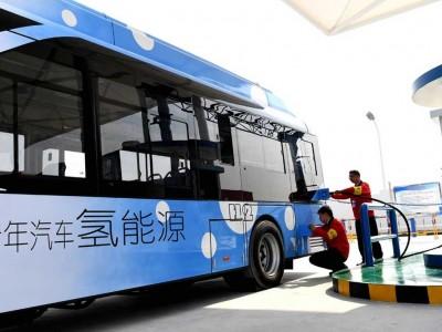 Des navettes à hydrogène pour les aéroports de Shanghai