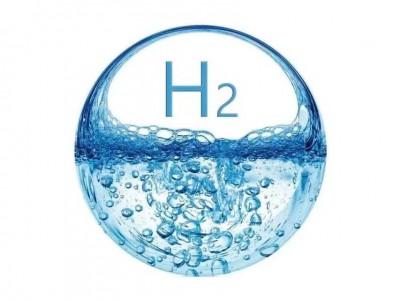 RH2INE : un corridor hydrogène entre Gênes et Rotterdam