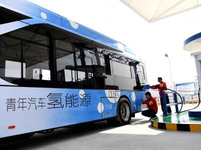 Véhicules à pile à combustible : La Chine veut créer une « société de l'hydrogène »
