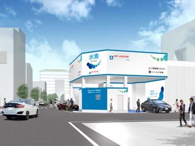 Japon : un plan pour construire 160 stations hydrogène d'ici 2020