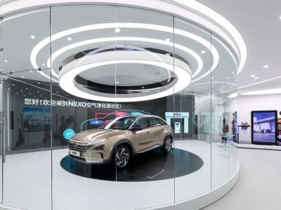 Hyundai Hydrogen World, le temple de la mobilité du futur à Shanghai