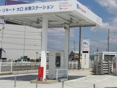 Japon : Air Liquide ouvre une station hydrogène à Oguchi