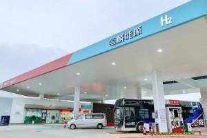 Hydrogène : Sinopec veut construire 1000 stations en Chine