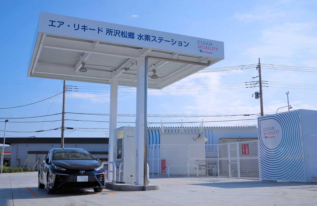 Air Liquide ouvre une nouvelle station à hydrogène au Japon