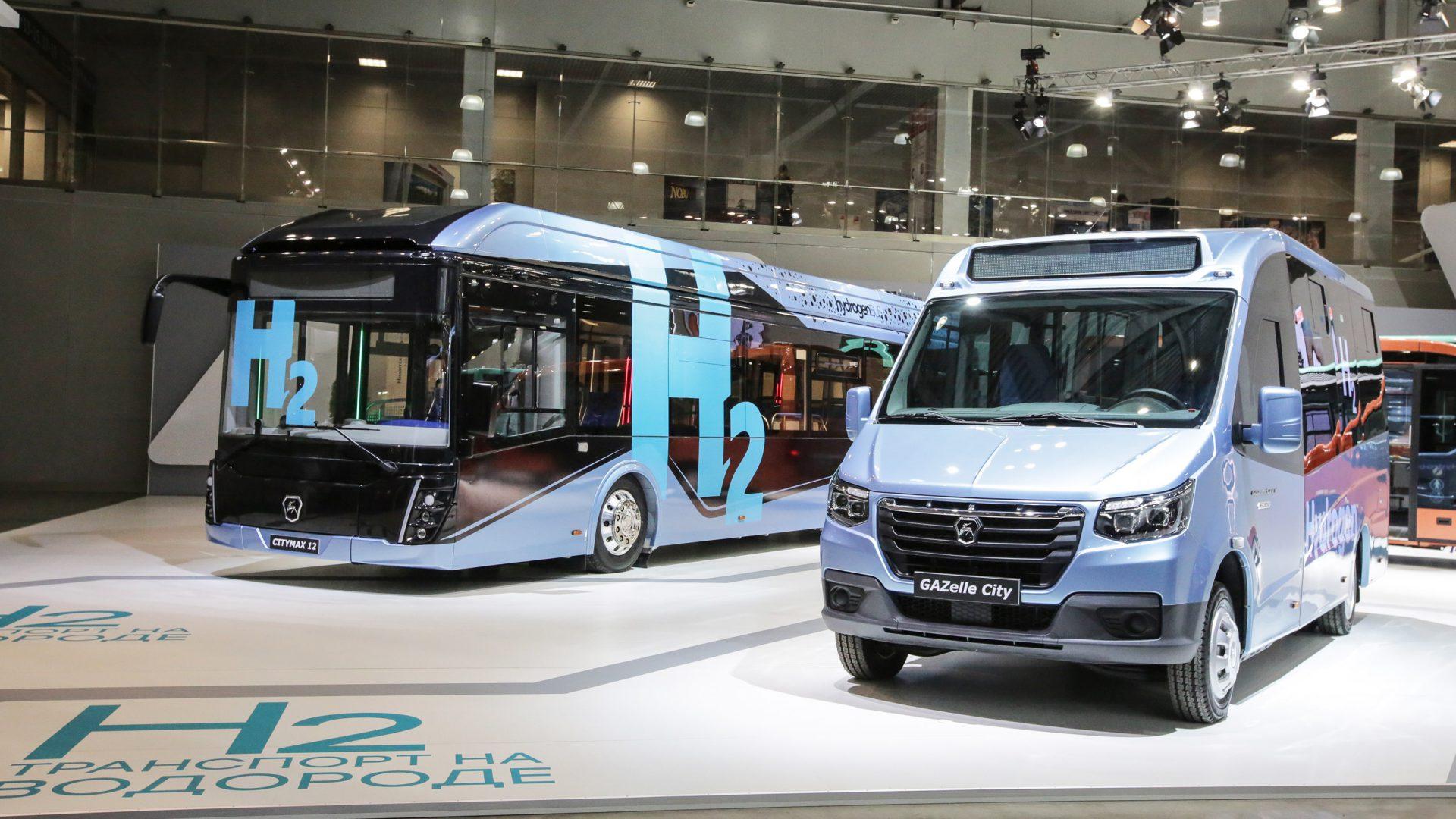 GAZ présente un bus et un minibus à hydrogène