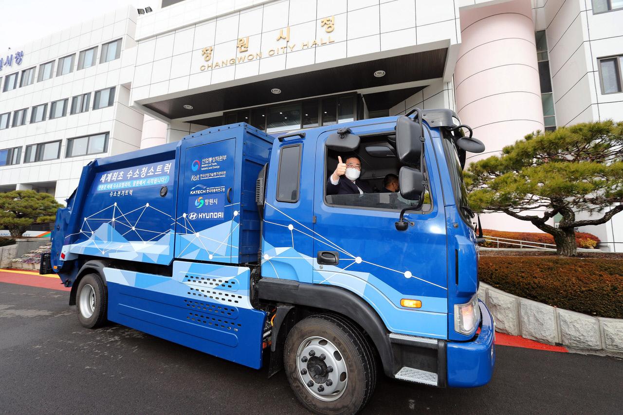 Corée du Sud : une première BOM hydrogène pour Changwon